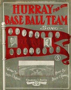 10-HurrayforBaseballTeam
