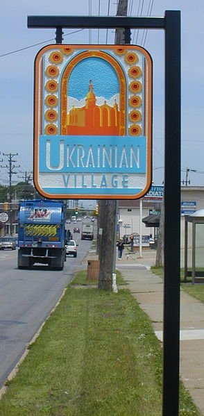 parmaoh_ukrainianvillagesign