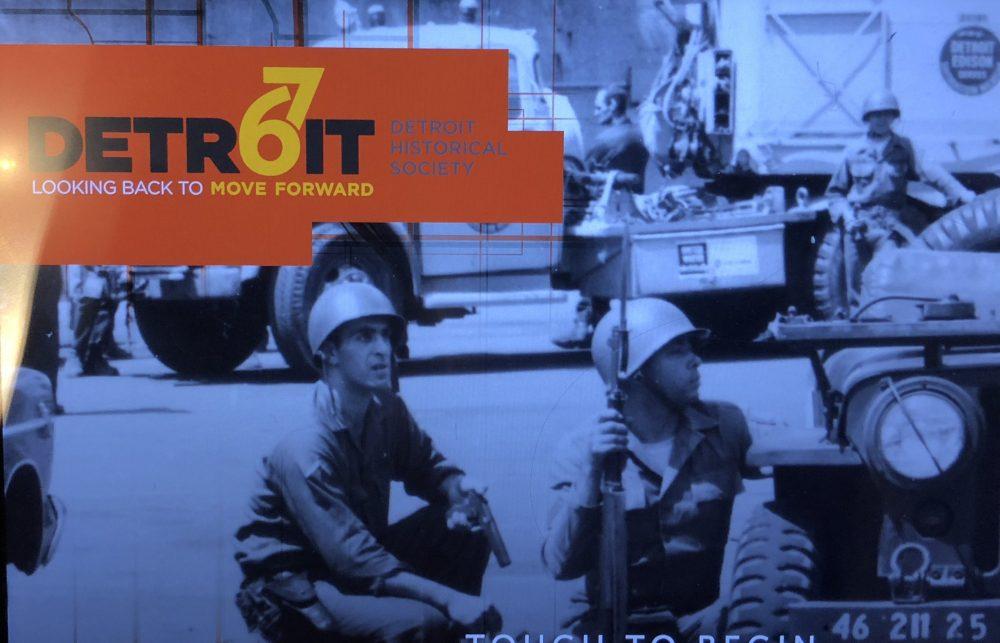 Detroit 67 - Eric Montgomery